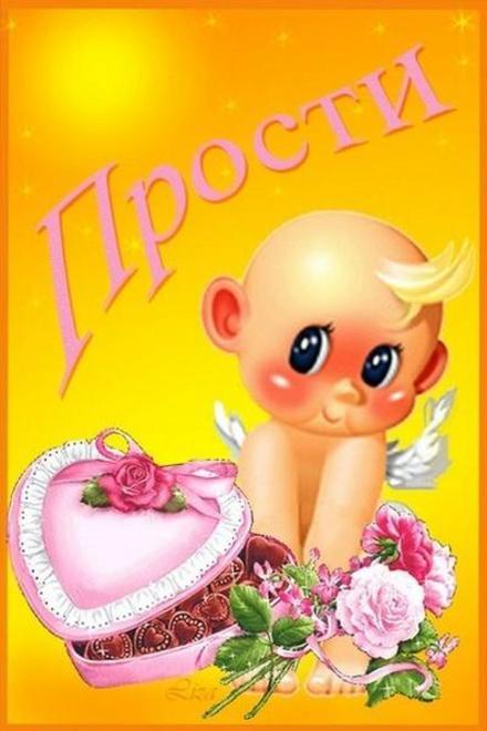 Открытка на Прощённое Воскресение ангел. Открытки  Открытка, картинка, Прощенное Воскресенье, русская традиция, стихи, пожелание, ангел, розы скачать бесплатно онлайн скачать открытку бесплатно   123ot