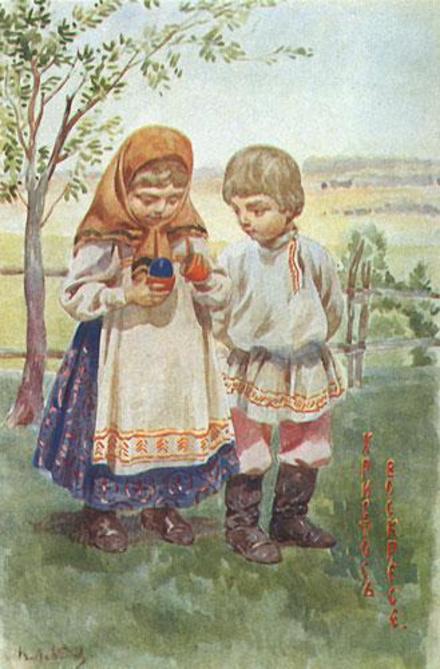 Открытка, ретро, старинная, Пасха, поздравление, мальчик. Открытки  Открытка, ретро, старинная, Пасха, поздравление, мальчик, девочка, крашеные яйца скачать бесплатно онлайн скачать открытку бесплатно   123ot