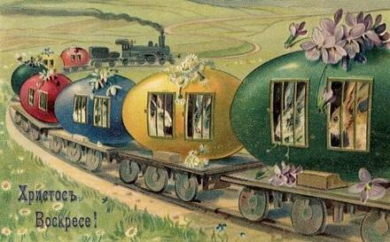 Открытка, ретро, старинная, Пасха, поздравление, яйца, поезд. Открытки  Открытка, ретро, старинная, Пасха, поздравление, яйца, поезд, цветы скачать бесплатно онлайн скачать открытку бесплатно | 123ot