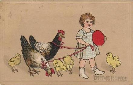Открытка, старинная, ретро, Пасха, поздравление, русская традиция, православный праздник, девочка, цыплята. Открытки  Открытка, старинная, ретро, Пасха, поздравление, русская традиция, православный праздник, девочка, цыплята, курочки скачать бесплатно онлайн скачать открытку бесплатно | 123ot