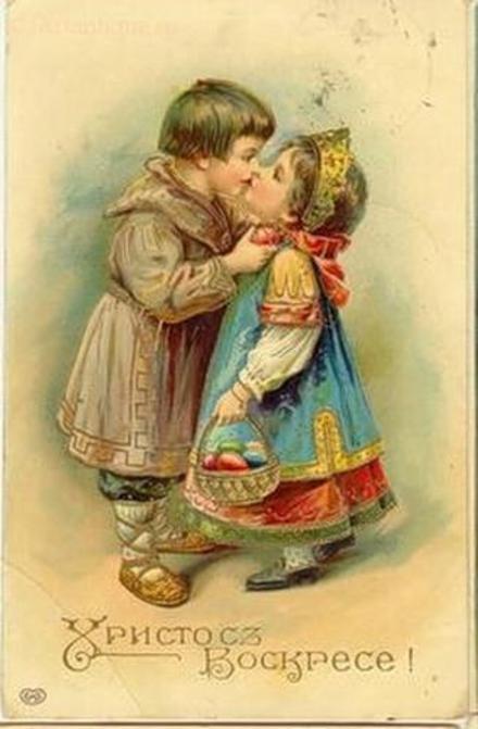 Открытка, старинная, ретро, Пасха, поздравление, русская традиция, православный праздник, мальчик, девочка. Открытки  Открытка, старинная, ретро, Пасха, поздравление, русская традиция, православный праздник, мальчик, девочка, поцелуй скачать бесплатно онлайн скачать открытку бесплатно | 123ot