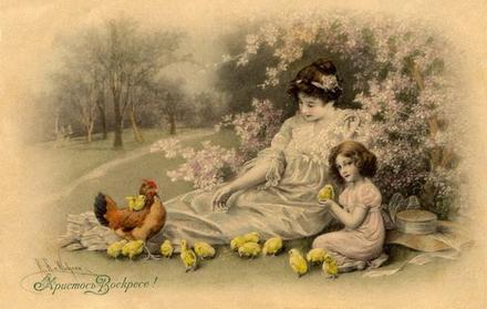 Открытка, ретро, Пасха, поздравление, русская традиция, православный праздник, цыплята. Открытки  Открытка, ретро, Пасха, поздравление, русская традиция, православный праздник, цыплята, курица скачать бесплатно онлайн скачать открытку бесплатно | 123ot