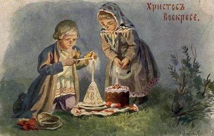 Открытка, ретро, старинная, Пасха, поздравление, дети. Открытки  Открытка, ретро, старинная, Пасха, поздравление, дети, кулич, свеча скачать бесплатно онлайн скачать открытку бесплатно | 123ot