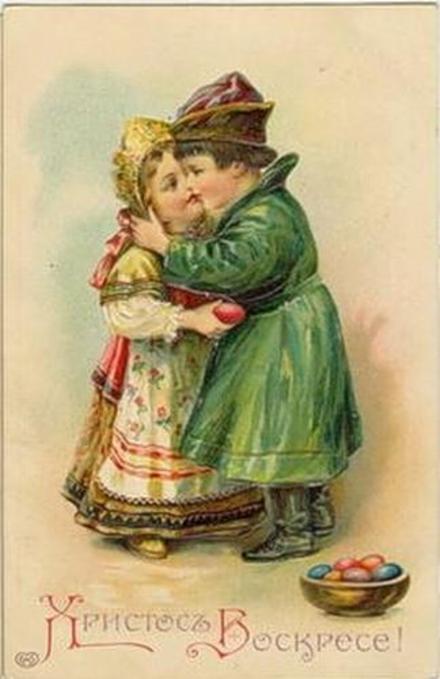 Открытка, ретро, Пасха, поздравление, русская традиция, православный праздник, мальчик, девочка. Открытки  Открытка, ретро, Пасха, поздравление, русская традиция, православный праздник, мальчик, девочка, поцелуй скачать бесплатно онлайн скачать открытку бесплатно | 123ot