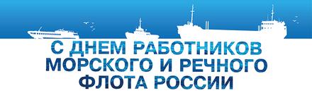Открытка с Днем Военно Морского Флота! Красивая декоративная открытка с белыми кораблями! Корабли в море! Поздравление морякам! С праздником! скачать открытку бесплатно | 123ot