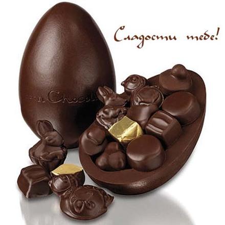 Открытка всемирный день шоколада! Шоколадное яйцо. Шоколад внутри яйца. Киндер. Киндер-сюрприз. С праздником! Открытка с поздравлением! Шоколад. Шоколадки. Вкусняшки. скачать открытку бесплатно | 123ot