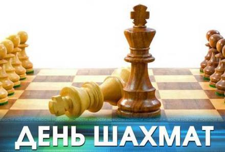Открытки Международный День Шахмат! Черный король победил. Шах и мат. Победа черного короля! Открытка с поздравлением на день шахмат. С праздником, шахматисты! скачать открытку бесплатно | 123ot