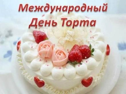 Открытки Международный День Торта! Нежный белый торт с розочками. 20 июля. Праздник. Открытка с поздравлением на день торта. С праздником, кулинары! скачать открытку бесплатно | 123ot