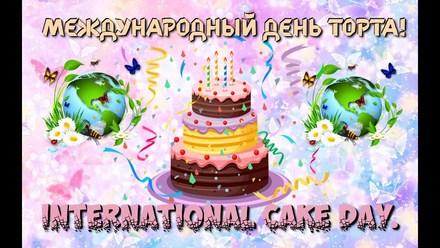 Открытки Международный День Торта! Торт со свечами. Свечки. Открытка с поздравлением на день торта. С праздником, кулинары! скачать открытку бесплатно   123ot