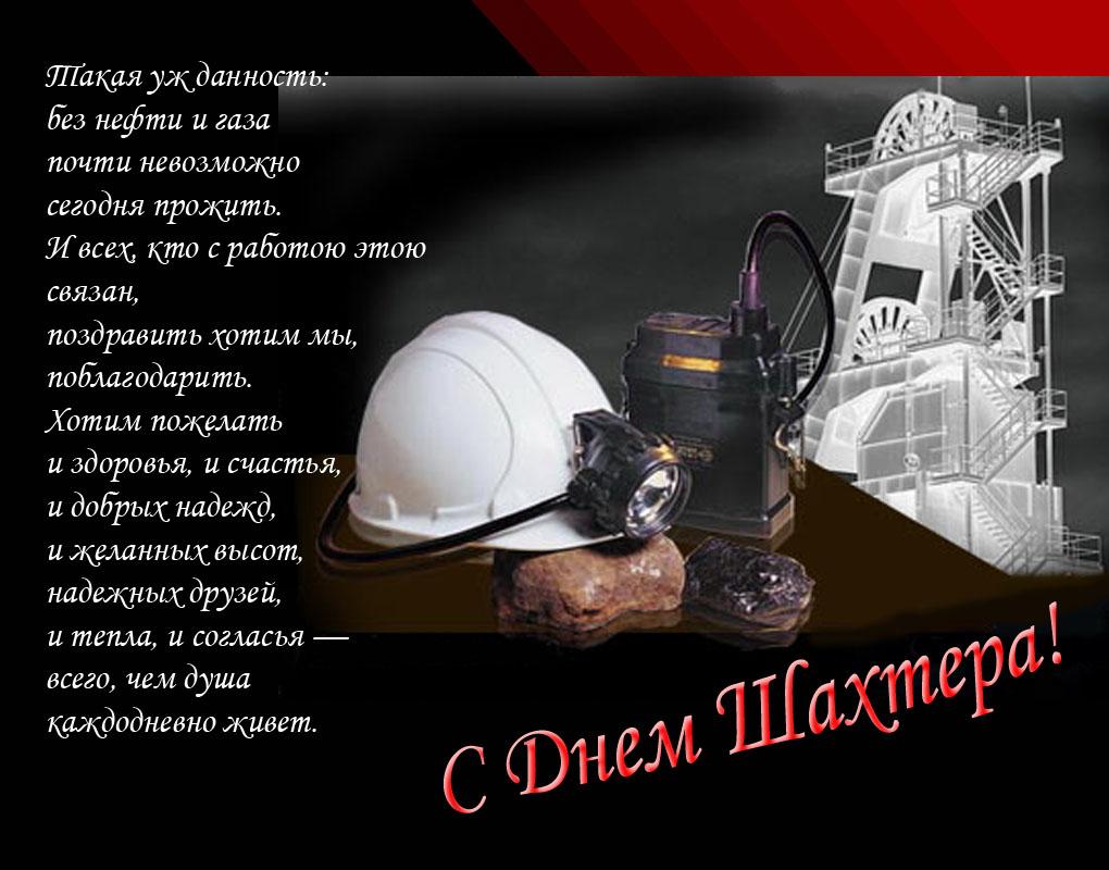 Грузия поздравление с пасхой открытки фото любой ситуации