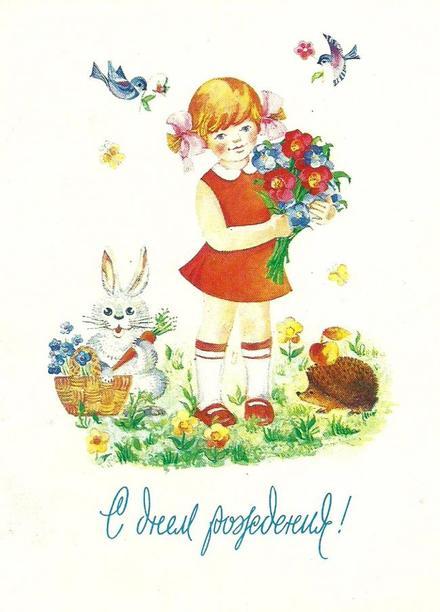 Милая ретро открытка на день рождения Девочка. Открытки  Милая ретро открытка на день рождения Девочка и зверята скачать бесплатно онлайн скачать открытку бесплатно | 123ot