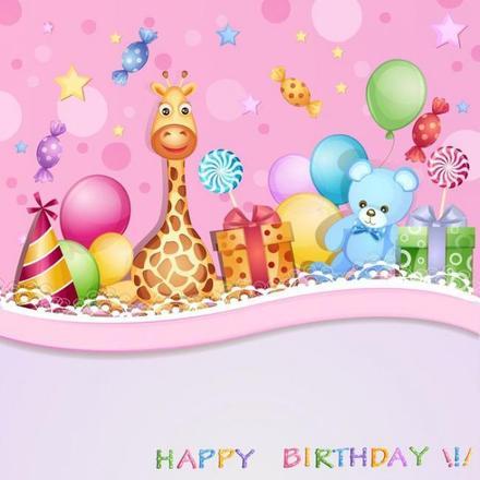 Детская открытка на день рождения. Открытки  Детская открытка на день рождения Подарки скачать бесплатно онлайн скачать открытку бесплатно | 123ot
