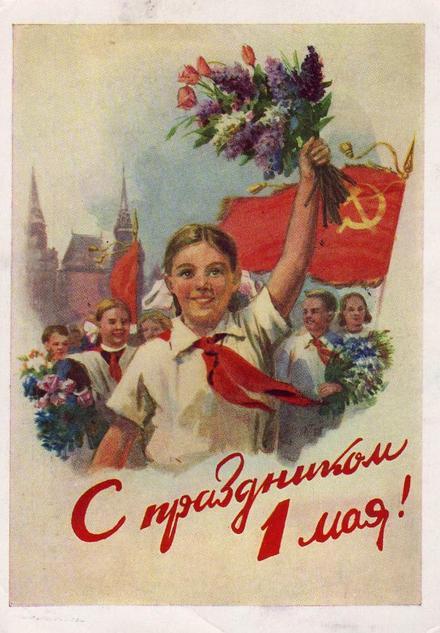 Открытка, картинка, ретро, 1 мая, Первомай, праздник, советская девочка. Советы! СССР! скачать открытку бесплатно | 123ot