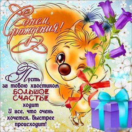 Открытка, картинка, с днем рождения, поздравление, с днём рождения, день рождения, розы, букет, короткое поздравление в стихах, прикольное пожелание. Открытки  Открытка, картинка, с днем рождения, поздравление, с днём рождения, день рождения, розы, букет, короткое поздравление в стихах, прикольное пожелание, подарок скачать бесплатно онлайн скачать открытку бесплатно | 123ot