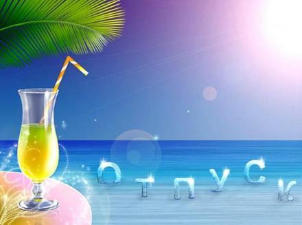 Открытка, картинка, отпуск, прикольная открытка отпуск, пожелание хорошего отпуска, поздравление с отпуском, открытка приятного отдыха, пальма. Открытки  Открытка, картинка, отпуск, прикольная открытка отпуск, пожелание хорошего отпуска, поздравление с отпуском, открытка приятного отдыха, пальма, пляж скачать бесплатно онлайн скачать открытку бесплатно | 123ot
