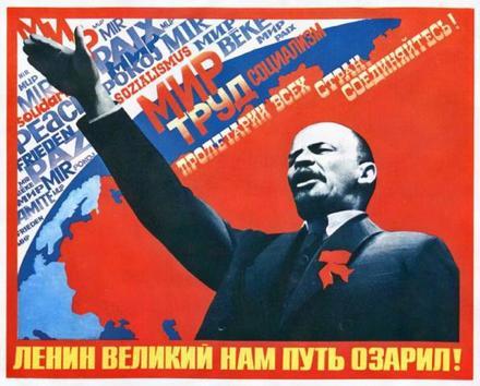 Открытка 1 мая, Первомай, праздник, День международной солидарности трудящихся, Ленин. скачать открытку бесплатно | 123ot