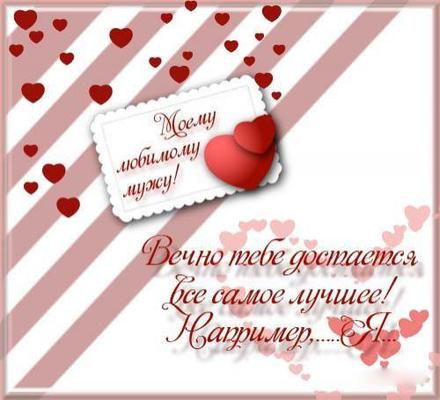 Открытка, картинка, сердце, сердечко, открытка любовь, открытка с любовью, I love you, люблю тебя, Love, открытка с сердечками, открытка для любимой, открытка для любимого, для мужа. Открытки  Открытка, картинка, сердце, сердечко, открытка любовь, открытка с любовью, I love you, люблю тебя, Love, открытка с сердечками, открытка для любимой, открытка для любимого скачать бесплатно онлайн скачать открытку бесплатно | 123ot