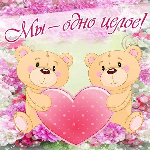Любовные открытки тане