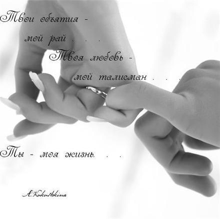 Открытка, любовь, признание в любви, люблю тебя, открытка любовь, для любимого, я люблю тебя, обожаю тебя, я влюблен в тебя, я очень люблю тебя, цитата. Открытки  Открытка, любовь, признание в любви, люблю тебя, открытка любовь, для любимого, я люблю тебя, обожаю тебя, я влюблен в тебя, я очень люблю тебя, цитата о любви скачать бесплатно онлайн скачать открытку бесплатно | 123ot