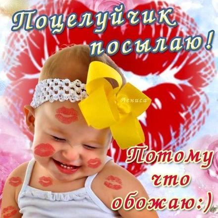 Открытка, картинка, сердце, сердечко, открытка любовь, открытка с любовью, I love you, люблю тебя, Love, открытка с сердечками, открытка для любимой, открытка для любимого, поцелйучик. Открытки  Открытка, картинка, сердце, сердечко, открытка любовь, открытка с любовью, I love you, люблю тебя, Love, открытка с сердечками, открытка для любимой, открытка для любимого скачать бесплатно онлайн скачать открытку бесплатно | 123ot