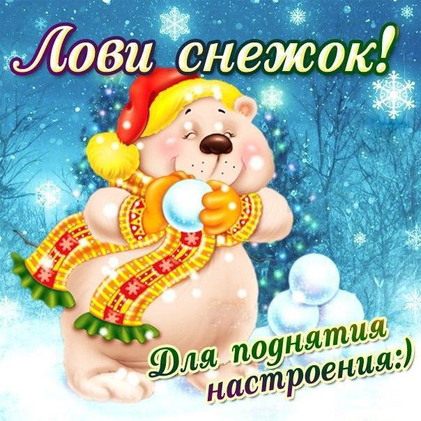 мама открытки улыбнись новому дню зимнему слитках, чушках москве