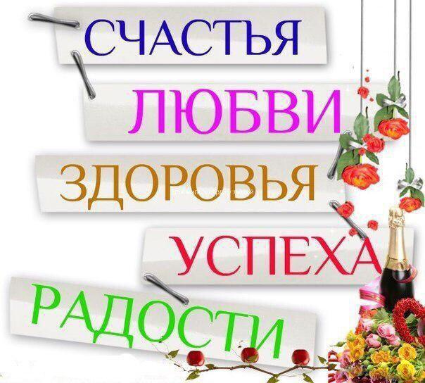 Дети, открытка желаю счастья здоровья
