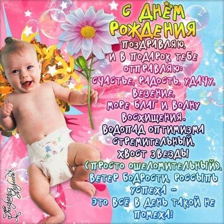 Веселая открытка на день рождения маме! Поздравляю с Днём Рождения! скачать открытку бесплатно | 123ot