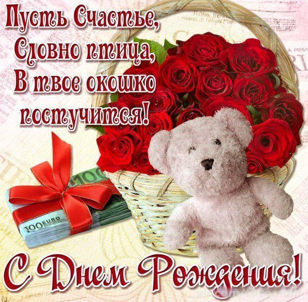 Поздравления с днем рождения эмилия открытки