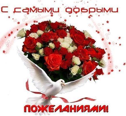 Открытка для Тебя, белые и красные розы тебе, букет, картинка Тебе, просто так, от всей души, для Тебя! скачать открытку бесплатно | 123ot