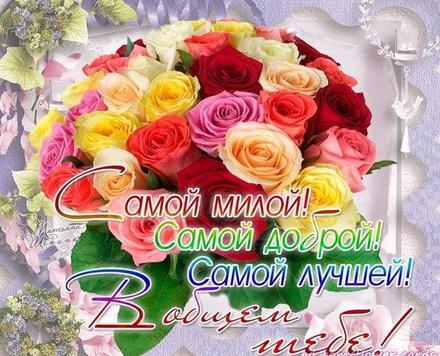 Открытка для Тебя, цветные розы, букетик, картинка Тебе, просто так, от всей души, для Тебя! скачать открытку бесплатно   123ot