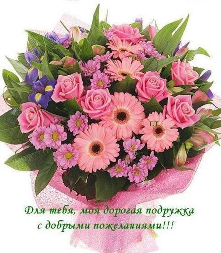 Открытка для Тебя, картинка Тебе, просто так, от всей души, для Тебя! Букет роз! скачать открытку бесплатно   123ot