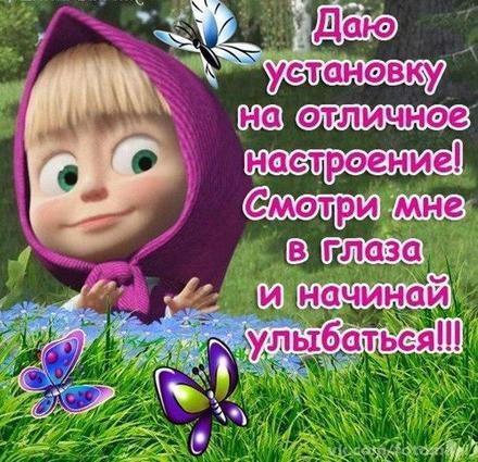 Открытка улыбнись, улыбайся, для Тебя, где твоя улыбка! Отличное настроение! Счастье! Улыбайся! Ты прекрасен! скачать открытку бесплатно | 123ot