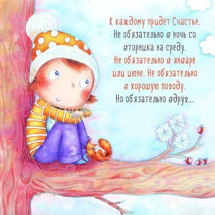 Открытка улыбнись, улыбайся, для Тебя, где твоя улыбка! Красивая нарисованная открытка! Весна! скачать открытку бесплатно | 123ot