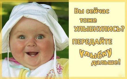 Открытка улыбнись, улыбайся, для Тебя, где твоя улыбка! Вау! Прикольный ребенок! Классное лицо! скачать открытку бесплатно | 123ot
