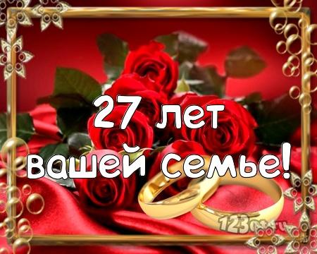 С годовщиной свадьбы - картинки и открытки (35 фото) • Прикольные ... | 360x450