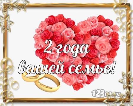 Поздравления с 24 годовщиной свадьбы жене